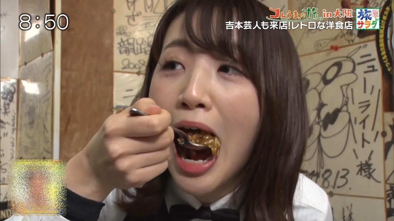 東留伽の食事舌 (58)