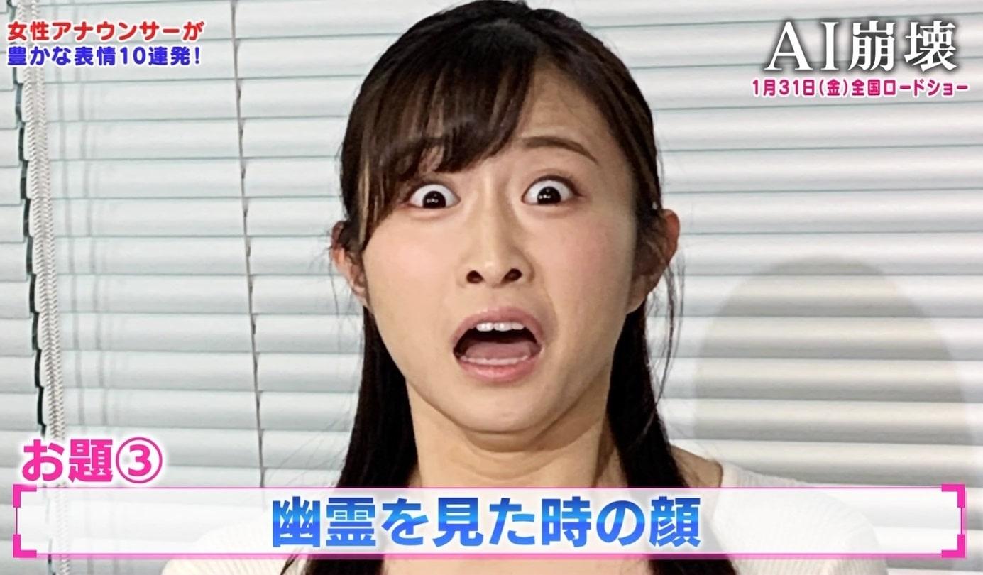 佐藤佳奈の変顔舌出し (3)