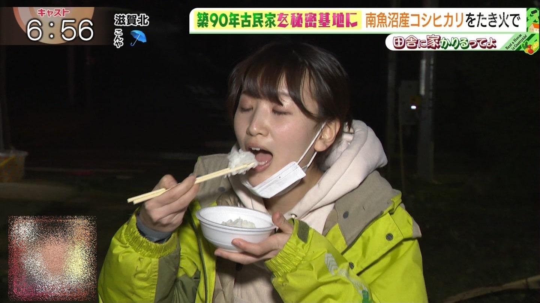 東留伽の食事舌 (73)