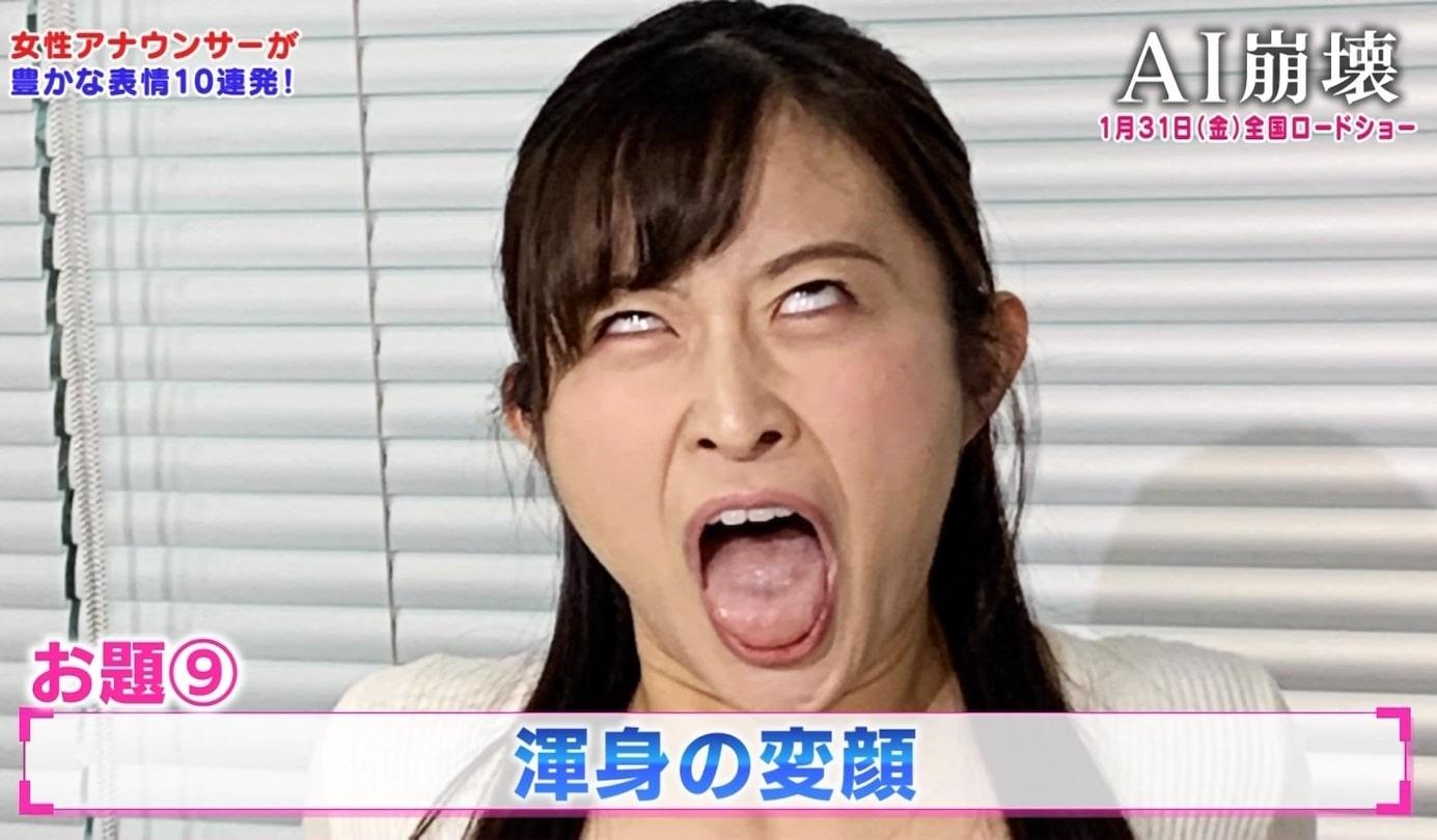 佐藤佳奈の変顔舌出し (9)