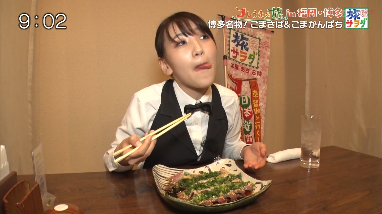 東留伽の食事舌 (103)