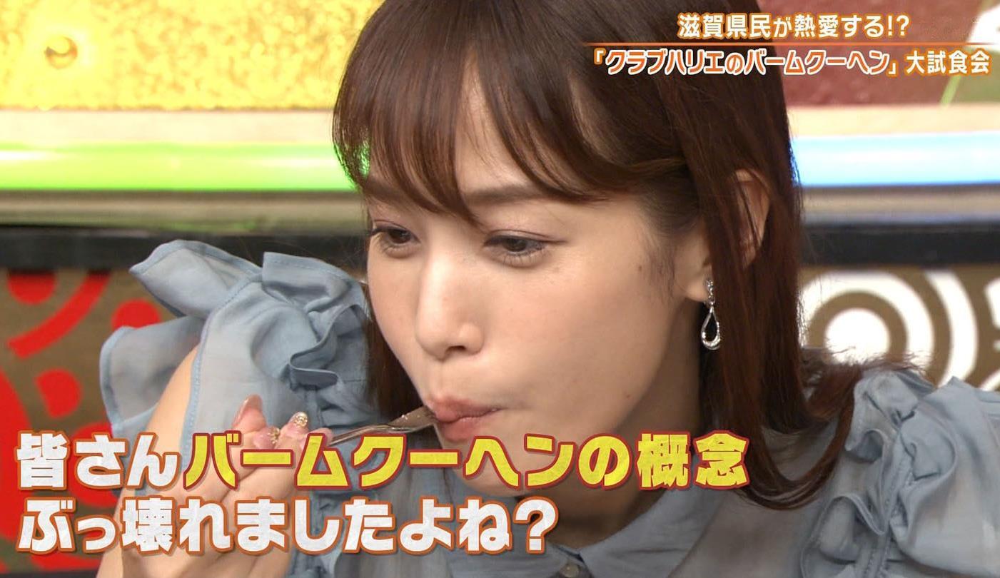 鷲見玲奈の食事舌 (4)