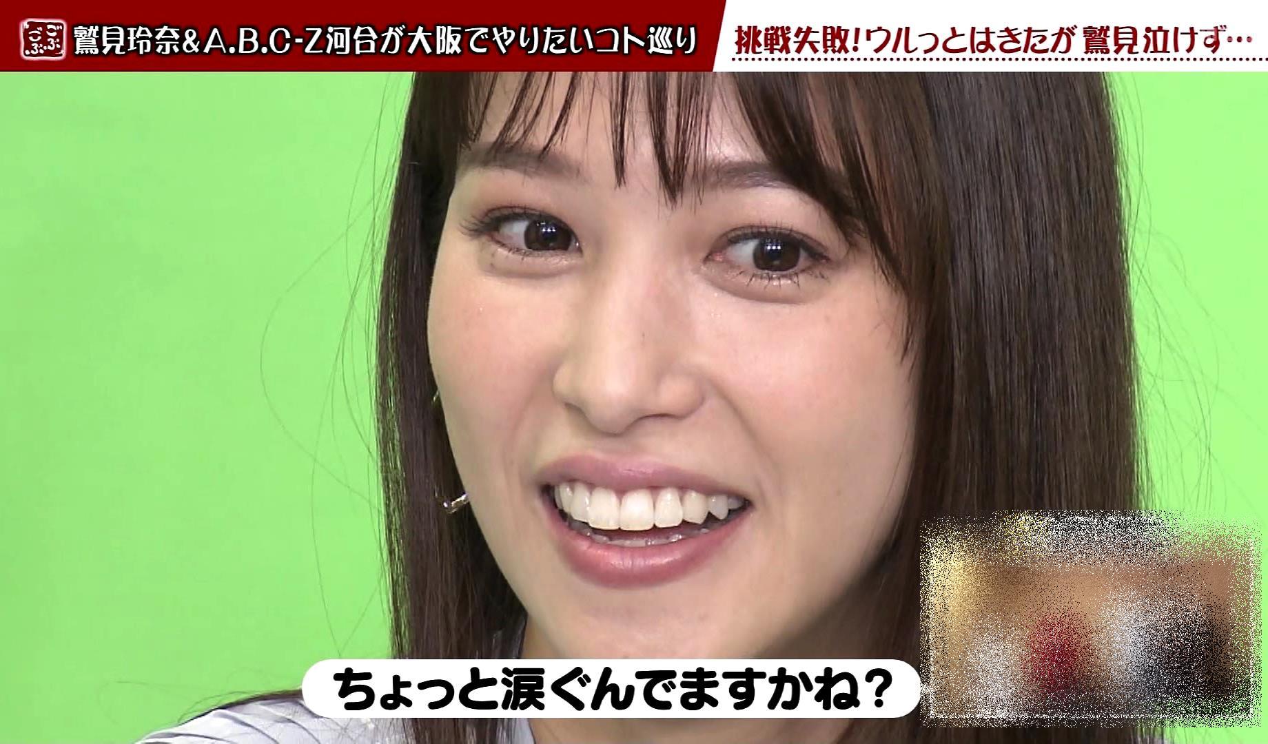 鷲見玲奈の唾糸 (2)