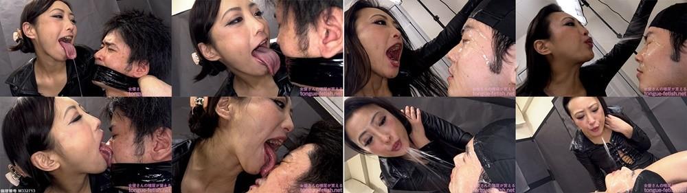 神納花のエロ長い舌シリーズVol2