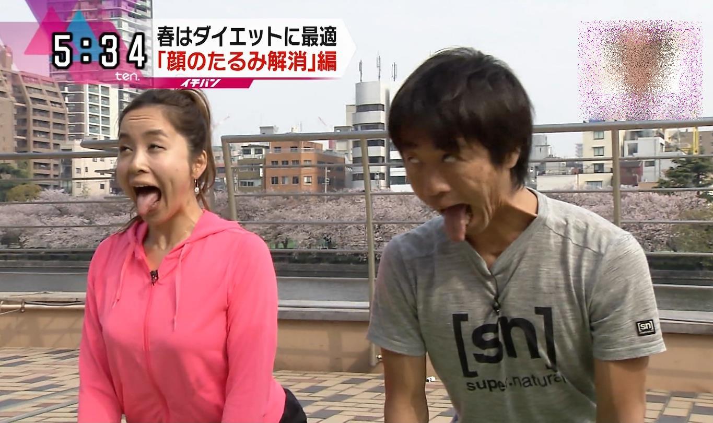武田訓佳の舌出し (3)