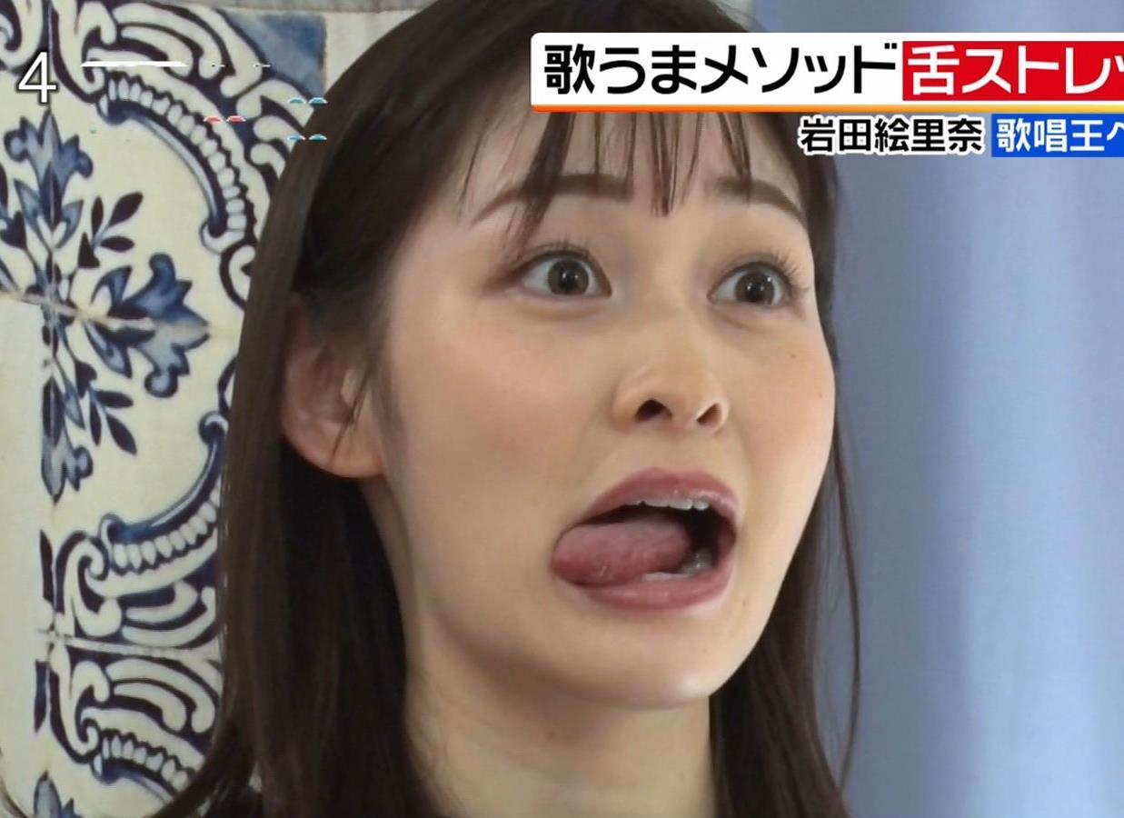 岩田絵里奈の舌トレ (2)