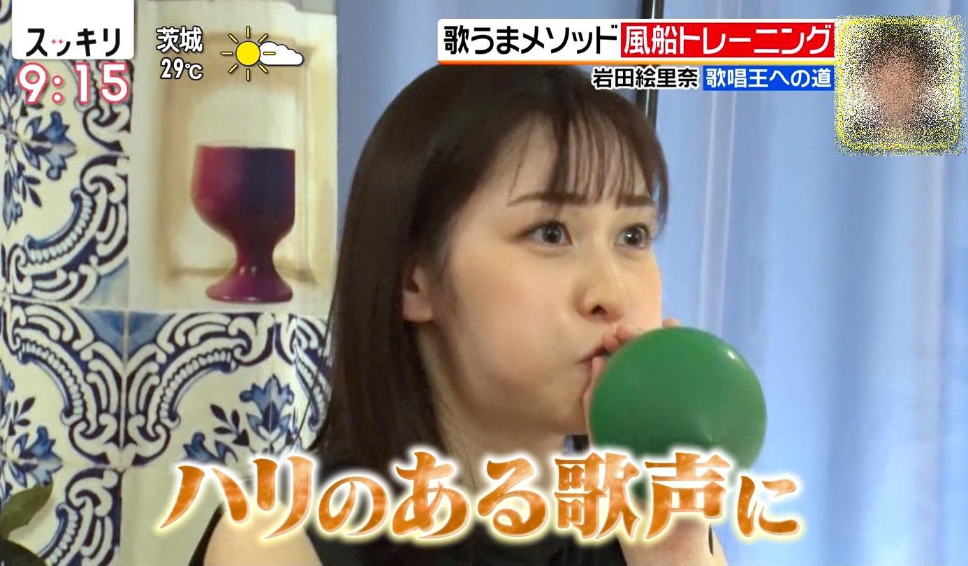 岩田絵里奈のぽってり舌 (5)