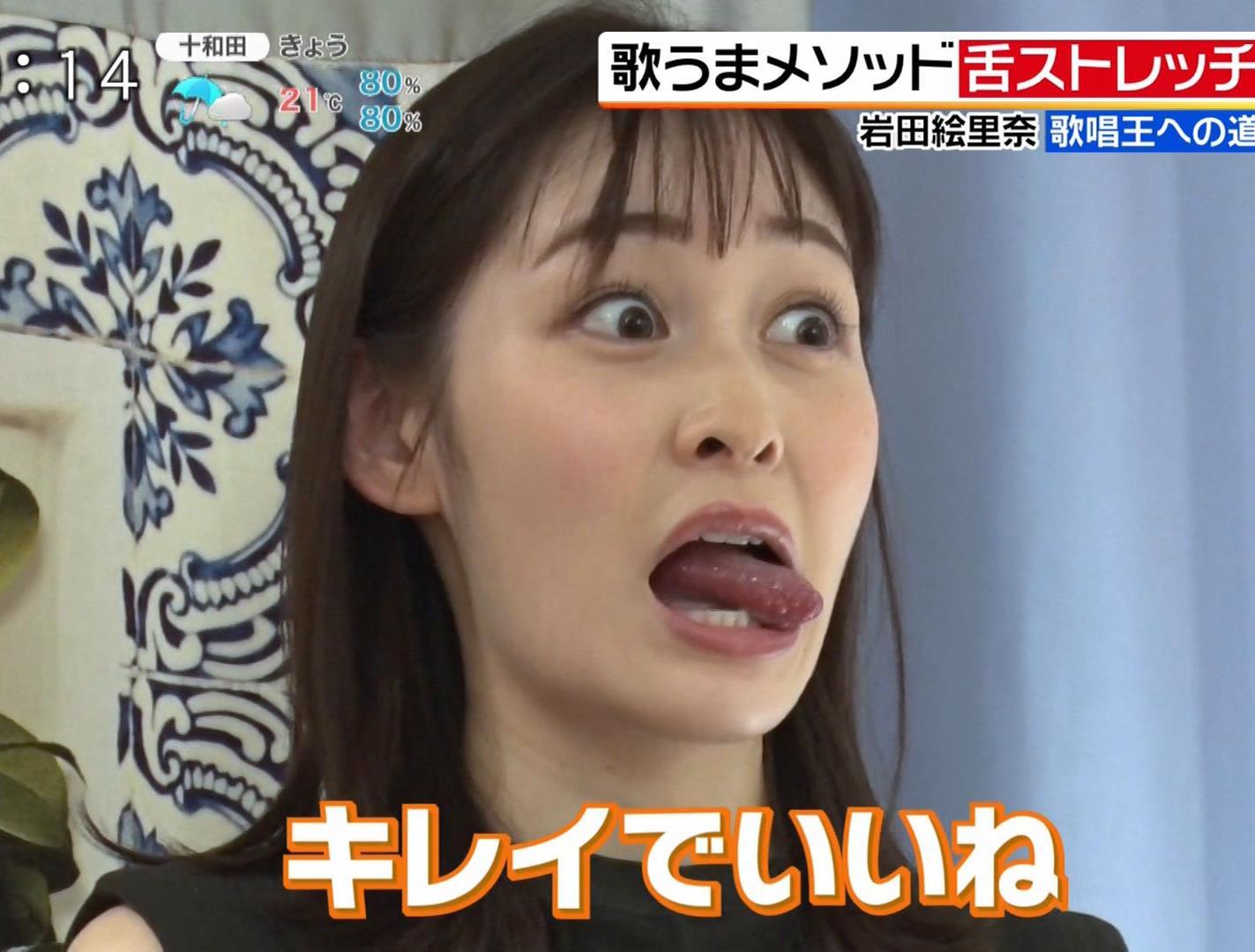 岩田絵里奈の舌トレ (4)