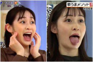 岩田絵里奈のぽってり舌
