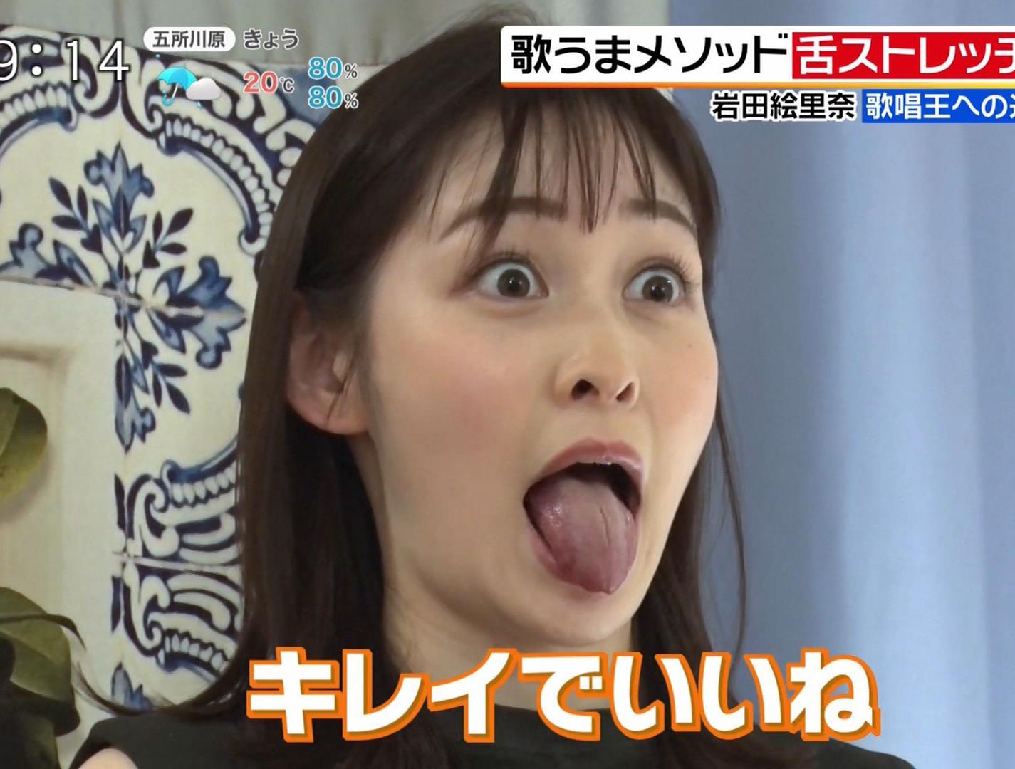 岩田絵里奈の舌トレ (5)